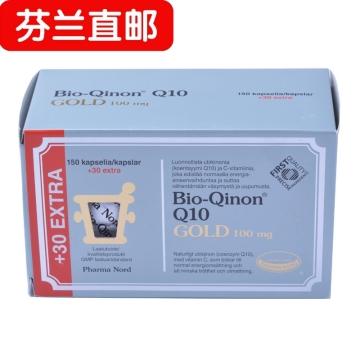 【芬兰直邮】 丹麦辅酶Q10 100mg/180粒 抗衰老 提高免疫力