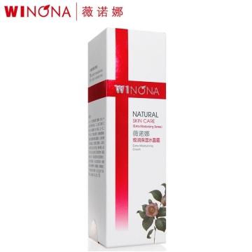薇诺娜极润保湿水盈霜 50g*1瓶