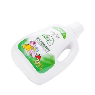 potier 嬰兒親自然洗衣液 2L 安全抗菌防靜電 嬰幼衣物專用