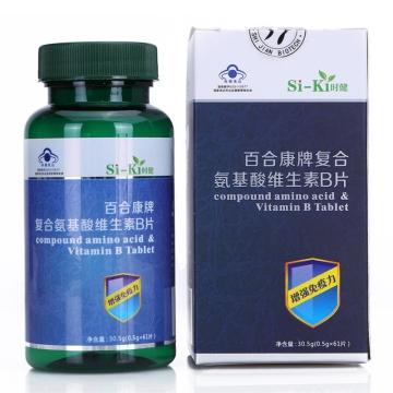 si-ki时健 复合氨基酸维生素B片 500mg*61粒
