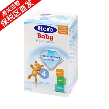 【保税区直发】Friso/荷兰美素 4段奶粉(1-2岁) 700g*2 两盒包邮