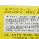 【瀚银通、健保通】维喜泡泡牌 维生素C泡腾片 1.8g*20片