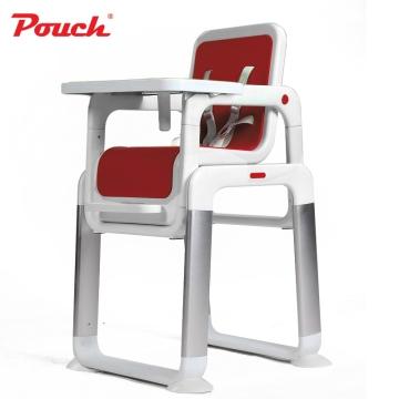 Pouch分体概念儿童餐椅宝宝椅子多功能便携式婴儿餐桌椅 型号K15 红色