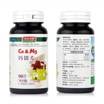 汤臣倍健钙镁片 1.28g*90片