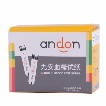 九安血糖试纸AGS-1000 25条*1筒