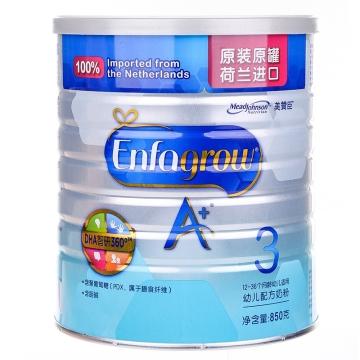 美赞臣 安儿宝A+幼儿配方奶粉 3段(荷兰版)适合12-36个月 850g