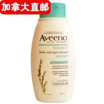 【加拿大直邮】艾维诺天然燕麦滋润沐浴露Aveeno Body Wash354ml