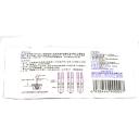 【健保通】大卫排卵(LH)检测试纸(胶体金法) 1条