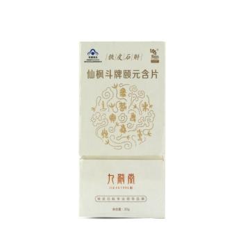 【健保通】九斛堂仙枫斗牌颐元含片 0.5g*60片