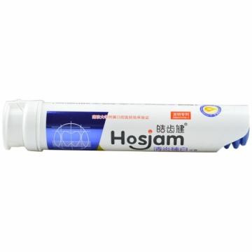 晧齿健清炎臻白牙膏_100g 改善牙龈炎症肿痛 口气清新持久