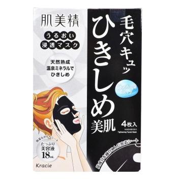 日本嘉娜宝kracie肌美精 收缩毛孔保湿面膜 4枚装