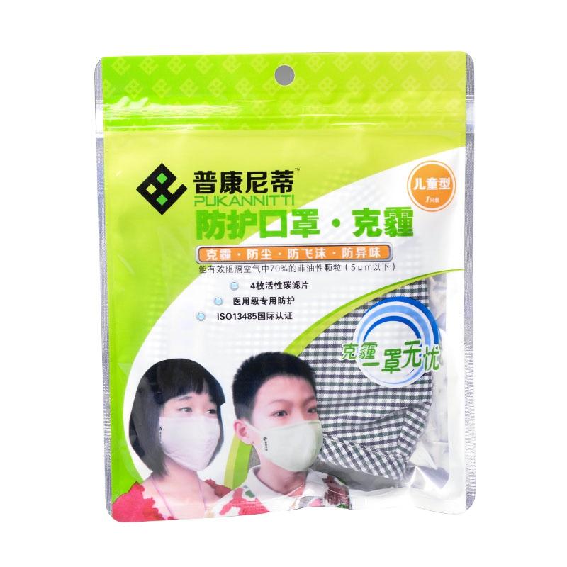 普康尼蒂防护口罩(克霾)儿童型 1只