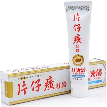 片仔癀牙火清牙膏(炫莹药香香型)_95g*1支 含片仔癀成分 清牙火 护牙龈