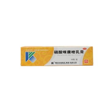 硝酸咪康唑乳膏 2%*10g*1支【Y】