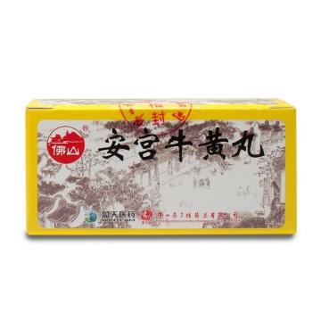 佛山 安宫牛黄丸 1.5g*1丸【Y】