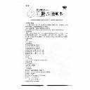【健保通】创盈 叶酸片 0.4mg*31片*3板