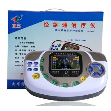 侨芯经络通治疗仪(低中频电子脉冲治疗仪) QX2001-B1
