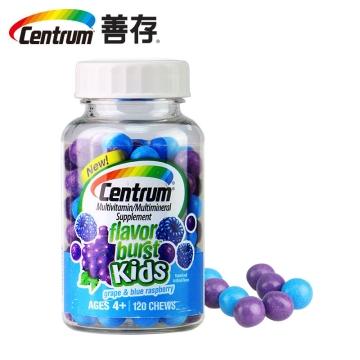 善存趣味维生素咀嚼果糖儿童 混合水果味 120粒