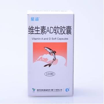 星鲨 维生素AD软胶囊 100粒*1瓶