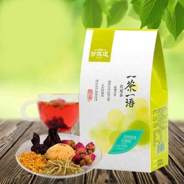洛神玫瑰花果茶57克(9.5克x6包)