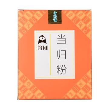 当归粉 鸿翔纸盒30g(1.5g/袋*20袋) 甘肃