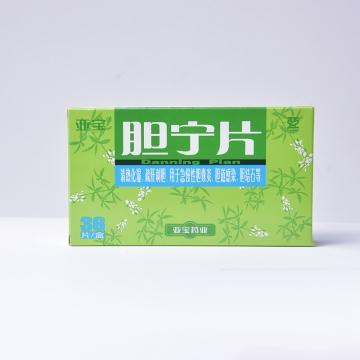 亚宝 胆宁片 糖衣片  0.25g*18片*2板*1袋