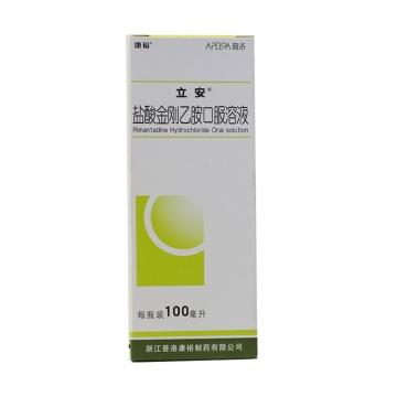 立安 盐酸金刚乙胺口服溶液 100ml:1g*1瓶【Y】
