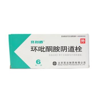 环利舒 环吡酮胺阴道栓 0.1g*6粒*1板【Y】