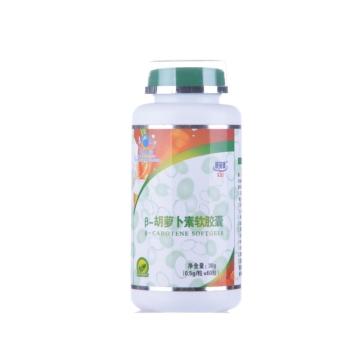 康倍健 β-胡萝卜素软胶囊 0.5g*60粒