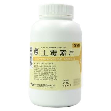 昆药集团 土霉素片 0.125g(12.5IU)*1000片