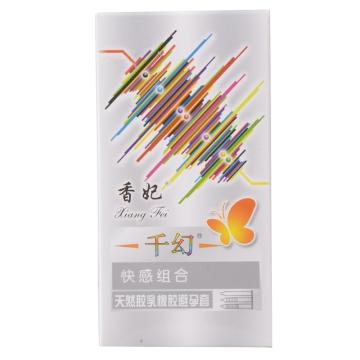 香妃千幻快感组合天然胶乳橡胶避孕套 10只