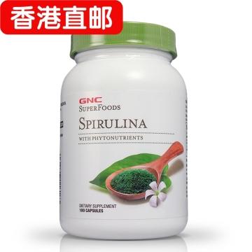 【香港直邮】GNC/美国健安喜 螺旋藻 500mg*100粒*2瓶 调节血糖降低胆固醇