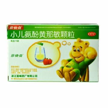 【健保通】小快克 小儿氨酚黄那敏颗粒 4g*10袋