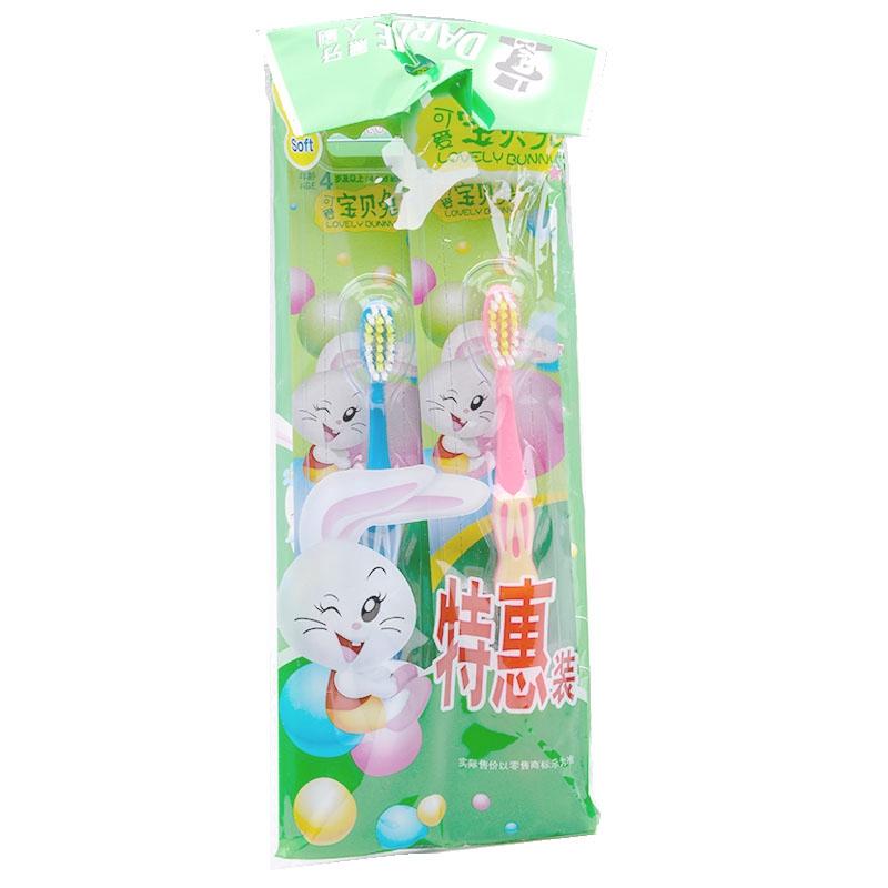 黑人 可爱宝贝兔儿童软毛牙刷特惠装 卡通图案 儿童软毛牙刷 儿童牙刷