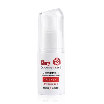 奥利安东美白针润色均衡精华液40ML  补水保湿 光滑细致 滋润肌肤