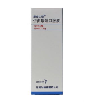 斯皮仁诺 伊曲康唑口服液 150ml:1.5g*1瓶【Y】