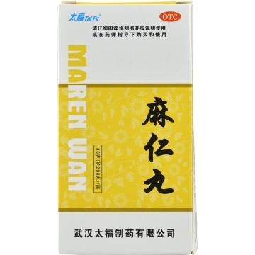 【瀚银通、健保通】太福 麻仁丸 36g(200丸*1瓶)