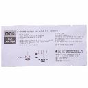 蓝梦孕知人绒毛膜促性腺激素(HCG)检测试纸(胶体金法) 2.5mm 单条装