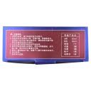 【门店快提】韩金靓利威丝染发霜(紫色)_100ml(50ml*2)