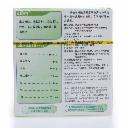 【瀚银通、健保通】福格森叶酸营养素软胶囊 0.26g*30粒