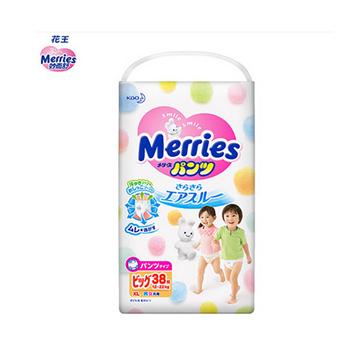 日本Merries花王妙而舒学步裤/拉拉裤 特大号XL38片 (新旧包装随机发货)*2