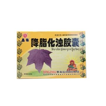 晶珠 降脂化浊胶囊 0.5g*30粒*1盒【Y】