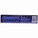 云南白药牙膏(留兰香型) 145g*1支 减轻牙龈问题 祛除口腔异味
