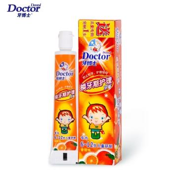 牙博士 儿童牙膏 针对宝宝换牙期护理 适用6-12岁 (套装50g)