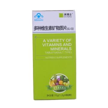 禾博士多种维生素矿物质片(成人型) 72g(1.2g*60片)