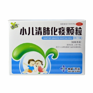 【健保通】神苗 小儿清肺化痰颗粒 6g*10袋