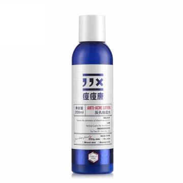 痘痘康反孔祛痘水 200ML*1瓶 收缩毛孔 祛痘控油 补水保湿