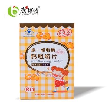 康一博特牌 钙咀嚼片 1.5g*80片