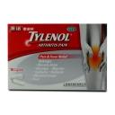 泰诺林 对乙酰氨基酚缓释片 薄膜衣片 650mg*6片*3板
