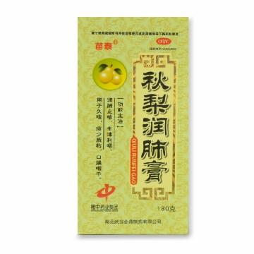 【瀚银通、健保通】葵花 秋梨润肺膏 180g*1瓶